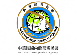 National Immigration Agency—New Taipei City Office