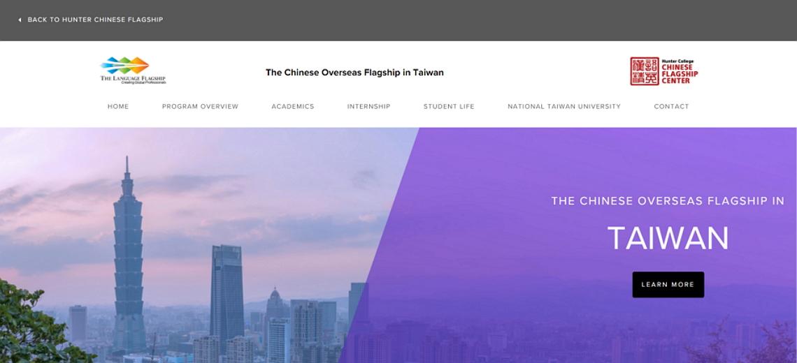 Flagship Taiwan Center Website