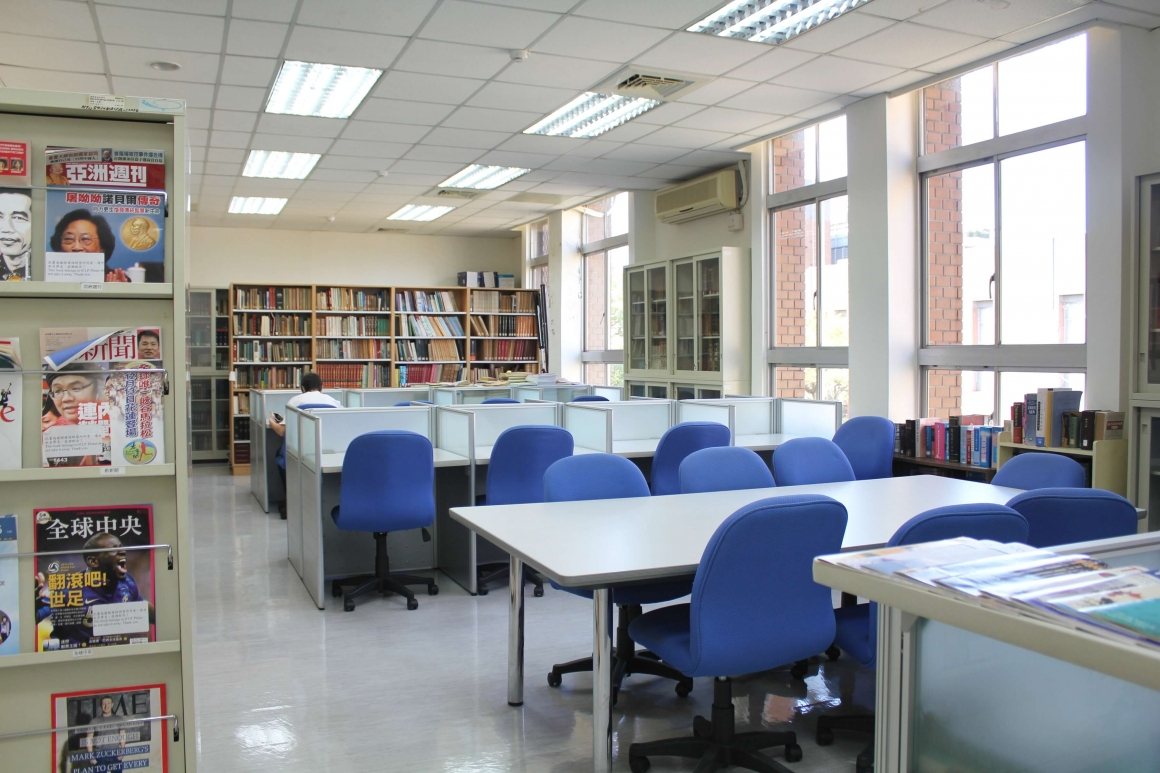 ICLP Library_1
