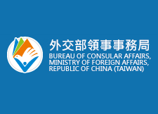 Bureau of Consular Affairs, Ministry of Foreign Affairs, Republic of China (TAIWAN)